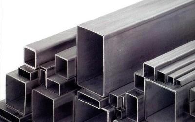 Flats Angles Amp Box Section Petrochem Petrochem